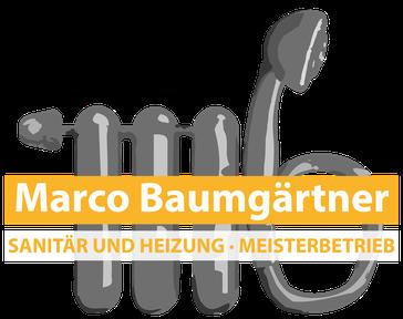 Baumgärtner Sanitär Massenbachhausen