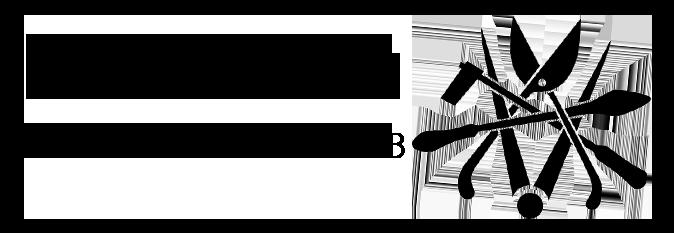 Logo Ehrmann